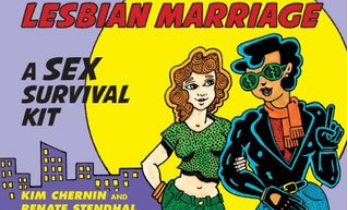 Chernin Lesbian Marriage