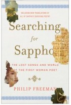 Freeman Searching for Sappho