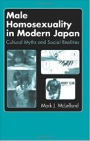 mclelland-male-homosexuality-in-modern-japan