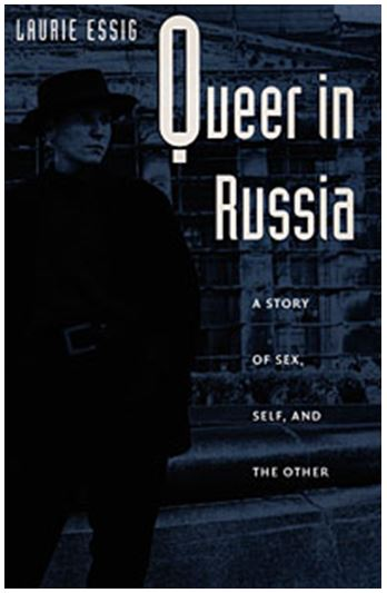 Essay on important russian writers